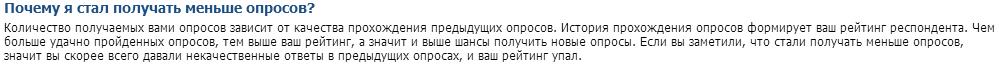 voprosnik.ru