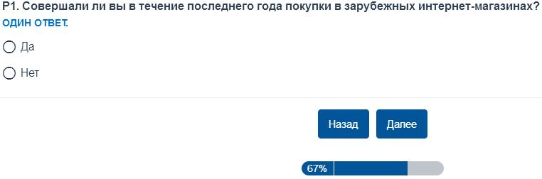 анкета, пример заполнения