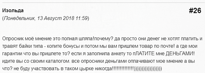moemnenie.ru отзывы реальных людей