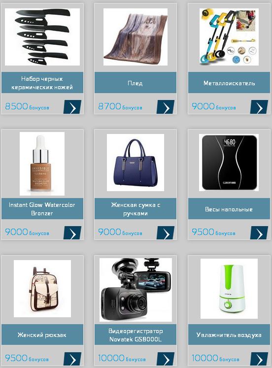moemnenie.ru каталог и отзывы людей