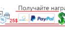 Опросник The Panel Station – отзывы о сайте! Личный кабинет и ответ на вопросы – платит или нет, как вывести деньги с thepanelstation.com?